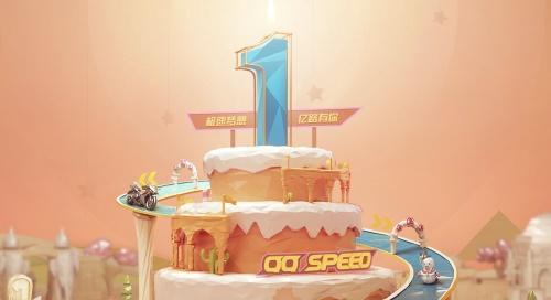 《QQ飞车手游》周年庆重磅开启,多重福利享不停