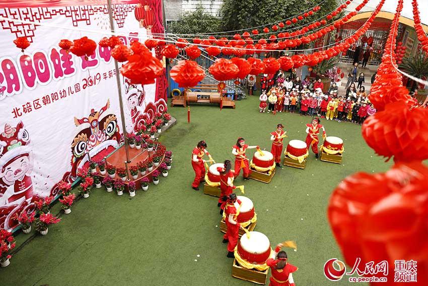 南京:幼儿园多彩活动迎新年小学迈皋桥北碚附近的图片