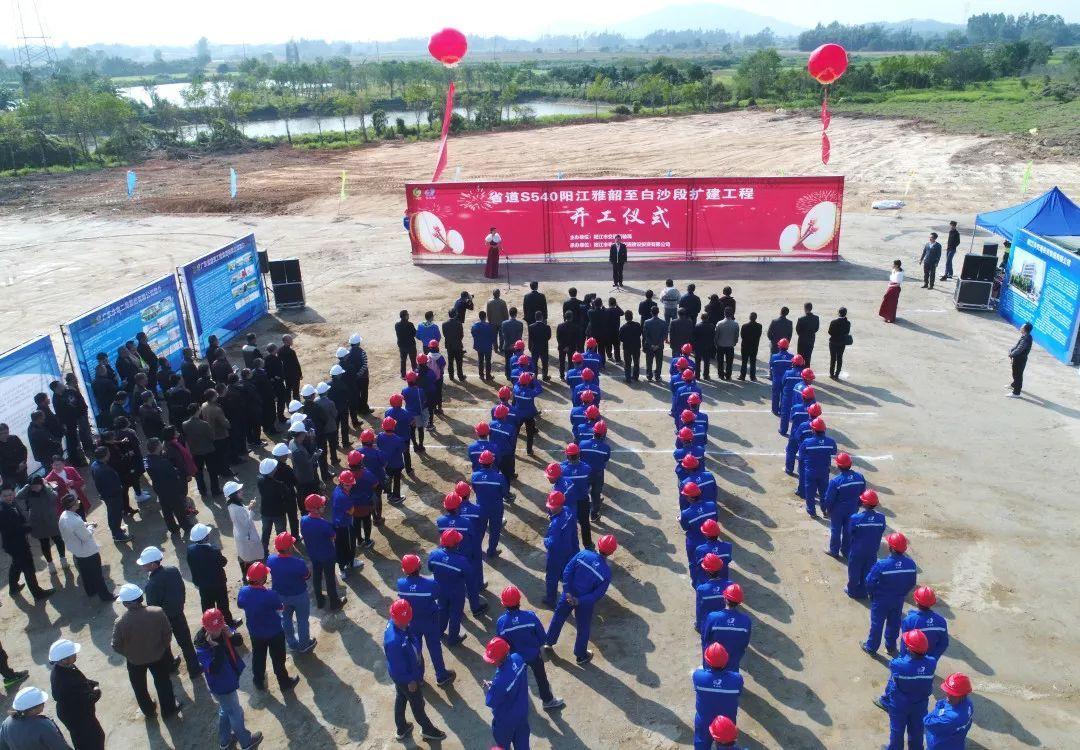 阳江十三小_全球最长滨海旅游公路阳江段开建!这些项目也开工建设