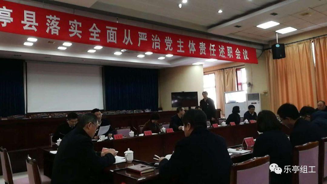 政务 正文  张福林在会上讲话,他指出,一年来,全县上下认真贯彻落实图片