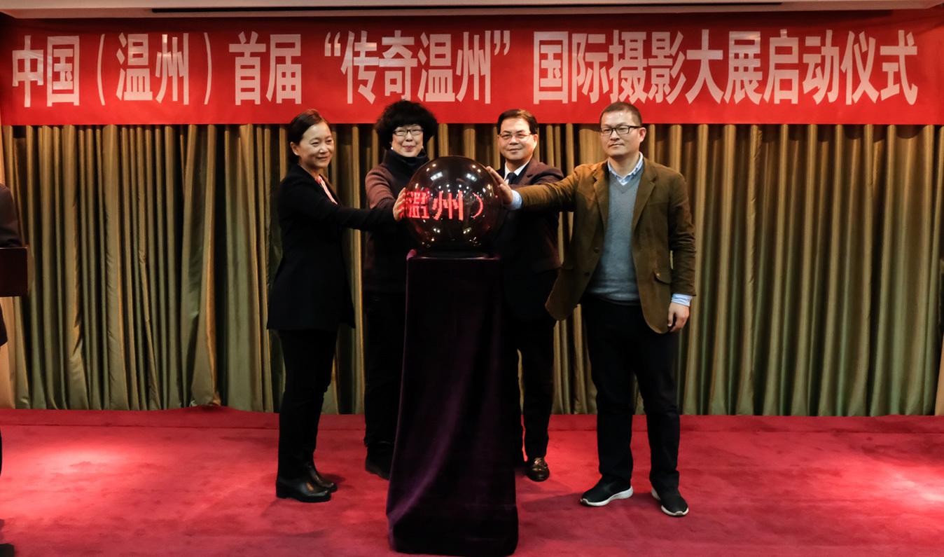 """中国(温州)首届""""传奇温州""""国际摄影大展在京启动"""