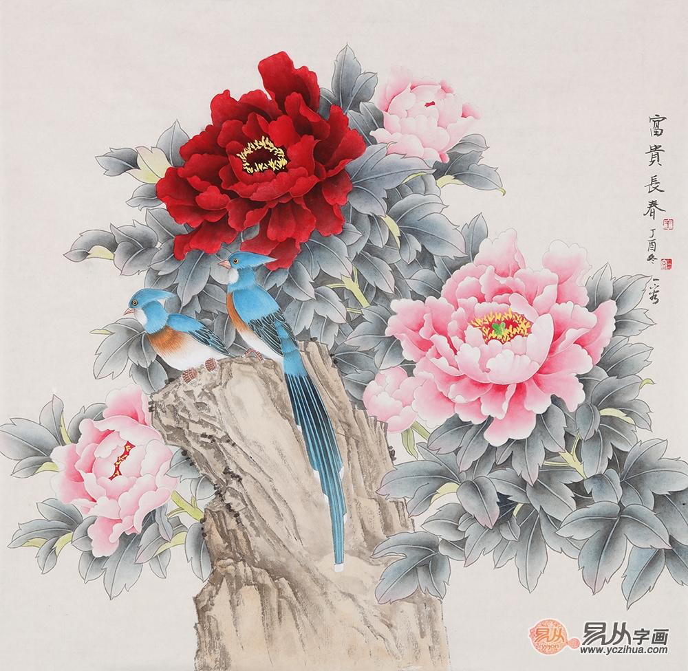 王一容斗方牡丹绶带鸟《富贵长春》