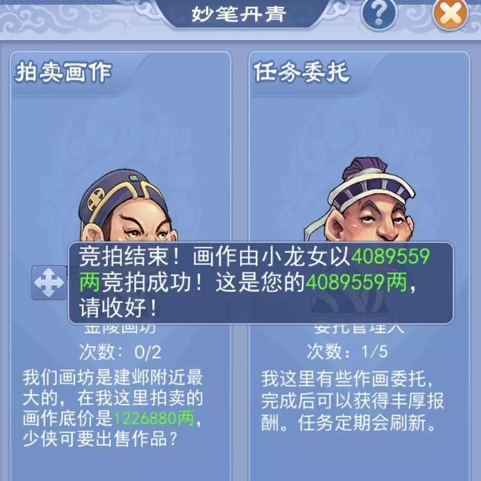 梦幻西游:第一只满12技能的超级神兽,至今无人敢估价!