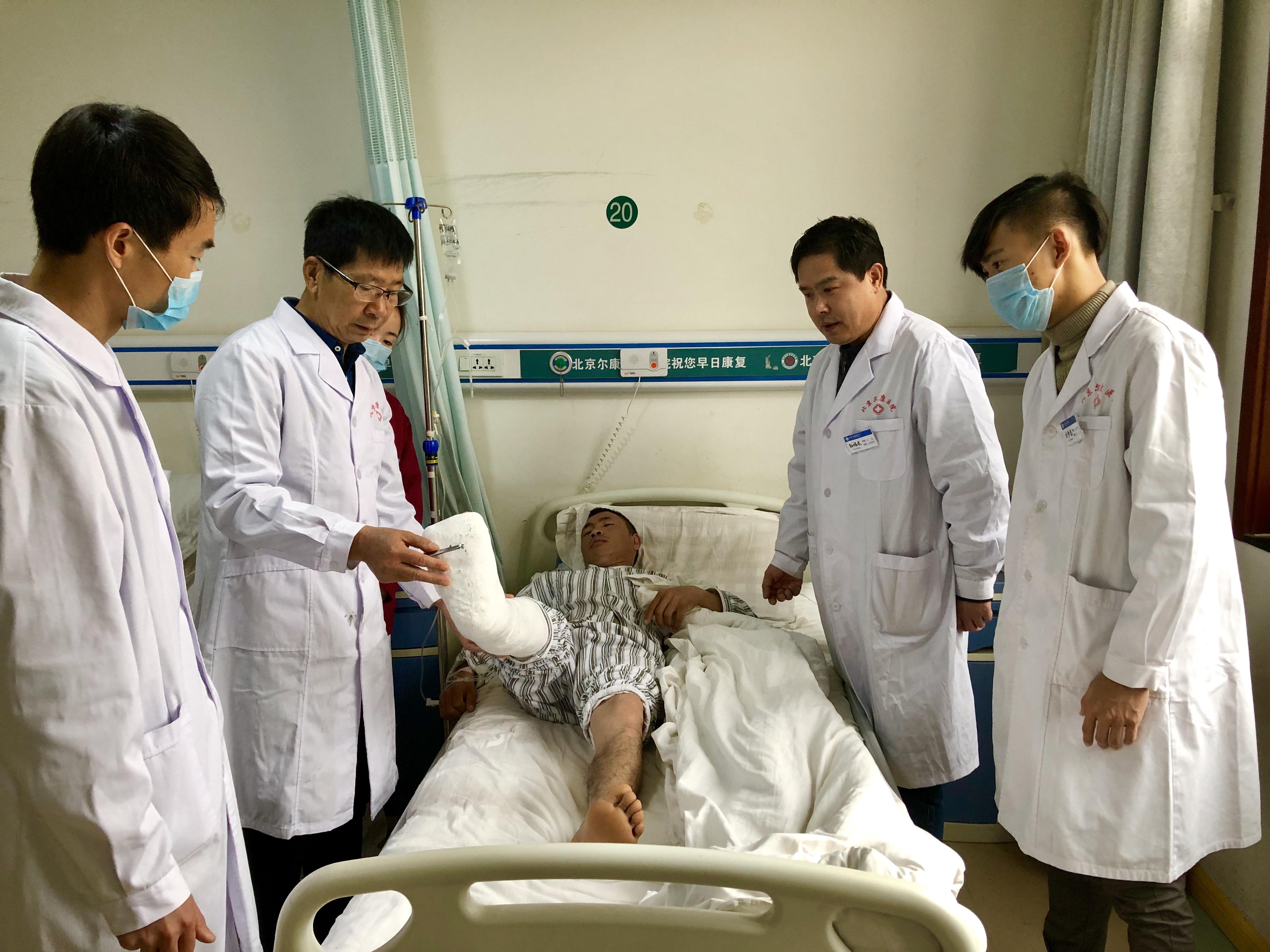 北京尔康百旺医院足踝科手术狂人赵宪光(案例精选)