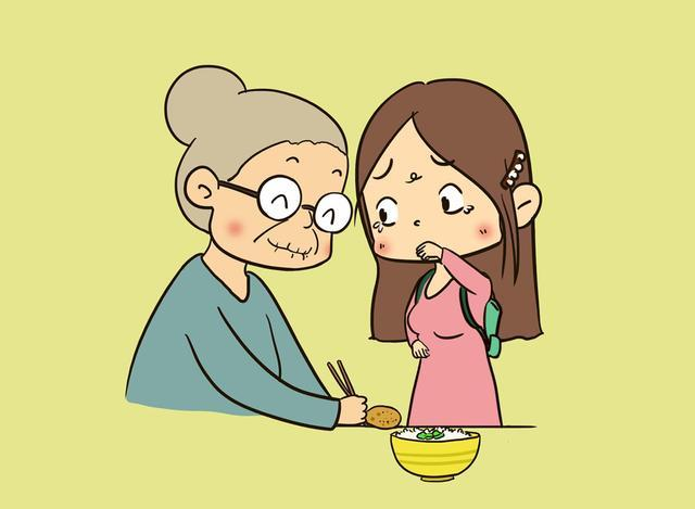 姥姥姥爷卡通图案 2 卡通图片 游名网