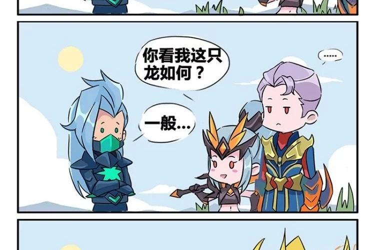 王者荣耀搞笑漫画:可怜的兰陵王