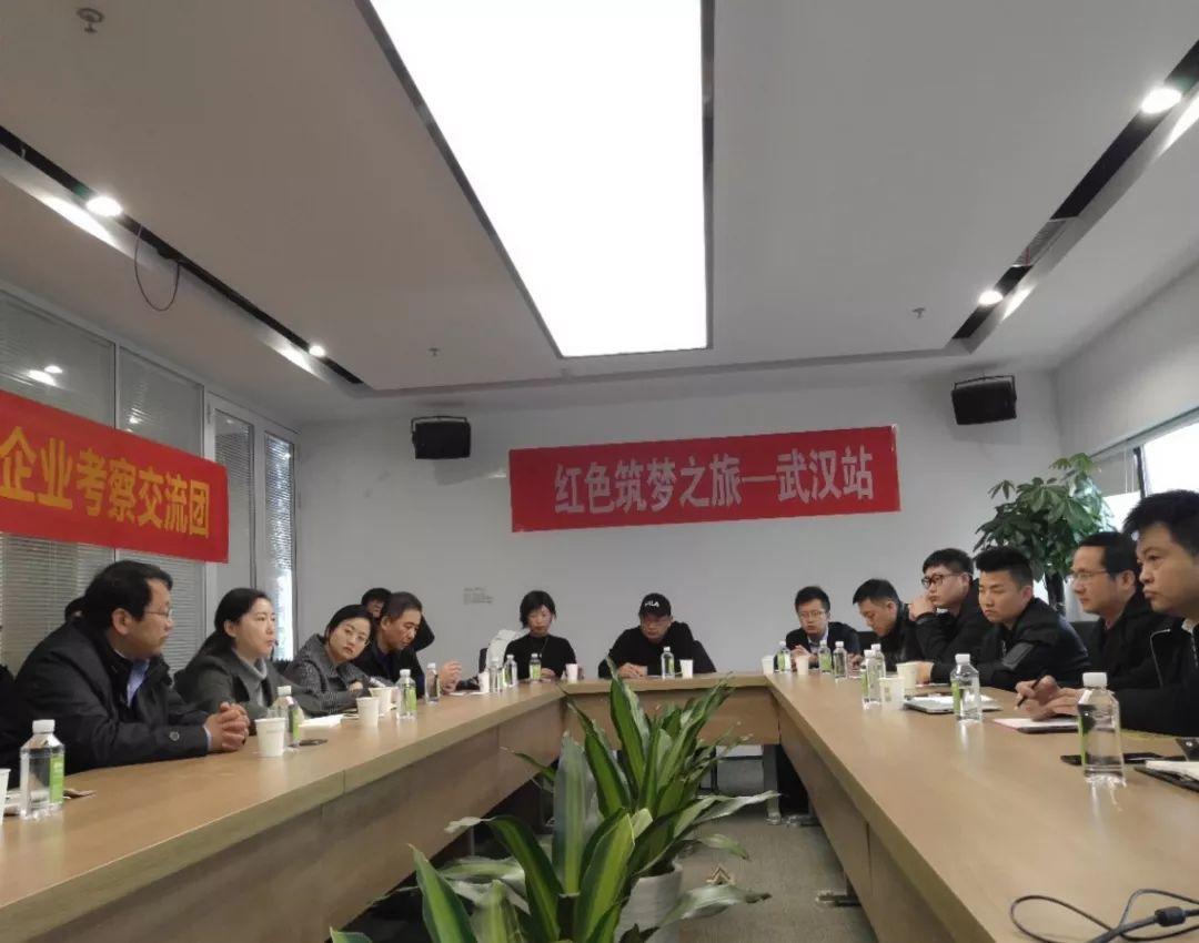 政务 正文  12月6日下午,ovu创客星在ovu创客星·创意天地北站举办了图片