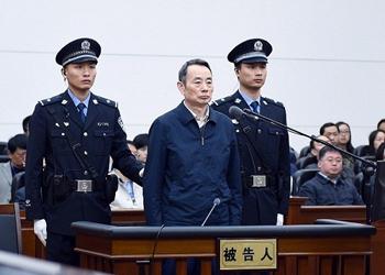 """揭秘:为何周永康系四大""""老虎""""均在湖北受审"""
