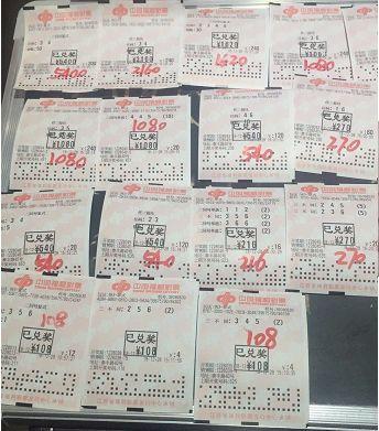 江西福彩快3游戏派奖3000万进行中!一起来看中奖奖票吧!