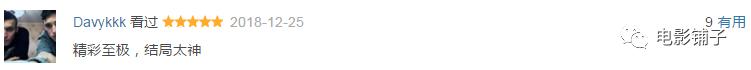 烂番茄100%好评,IMDb两万人打9分的神片来了!