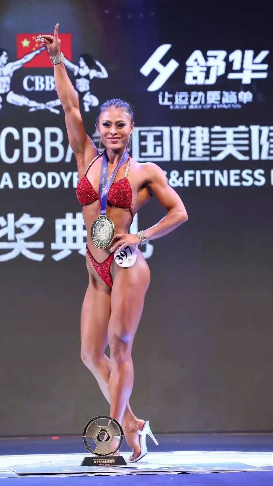 艳仹.b�i*yg,9.#yk�y�dy��_周艳凤:女子形体b组冠军及全场亚军,混双冠军