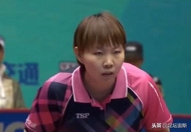 国乒世界第一遭小魔王横扫零封!惨遇3连败 3位小魔王连胜朱雨玲