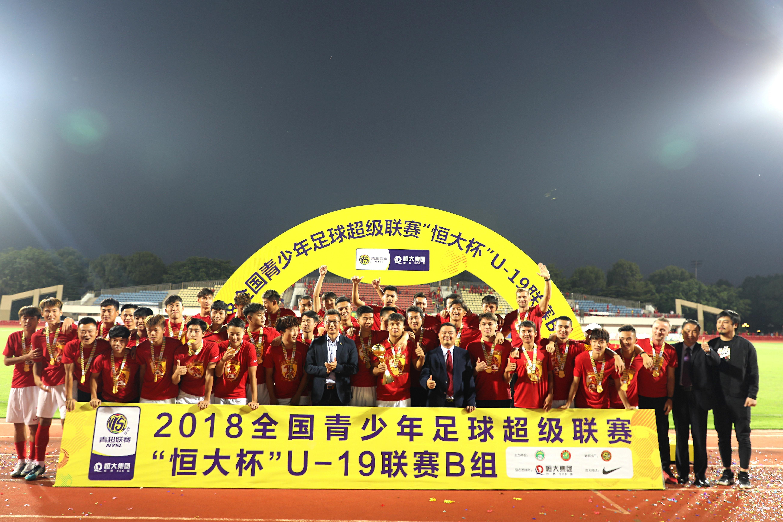 """恒大足校晒2018三大成绩榜单足球青训""""霸主""""冉冉升起"""