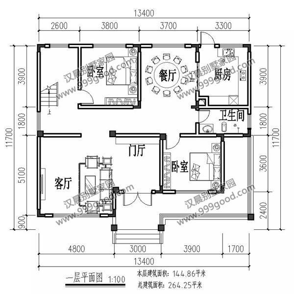 7米 建造预算: 30万 点头像关注本                    图纸,自建房