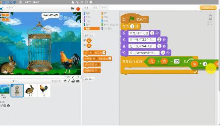 """教育 正文  用图形化编程语言scratch验算""""鸡兔同笼"""" 在这种课程里,学"""