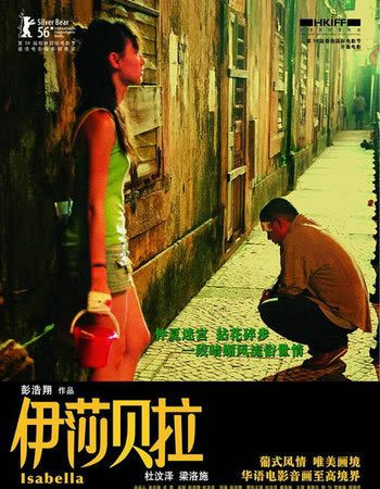 日本父女乱伦的黄色电影_禁忌乱伦电影 那些直系间的不伦之恋_父女