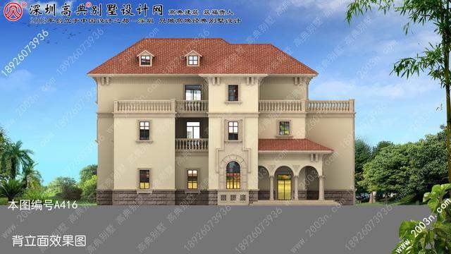 农村三层房子平房设计首层274平方米现代别墅外观_图纸