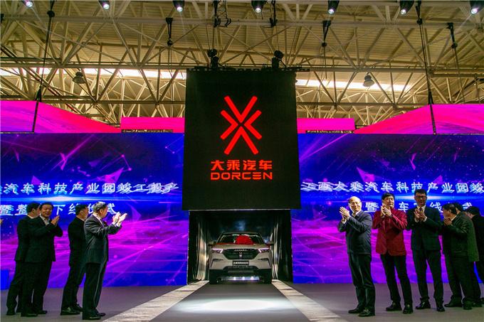 江西大乘汽车科技产业园正式投产,全新大皮卡T15亮相