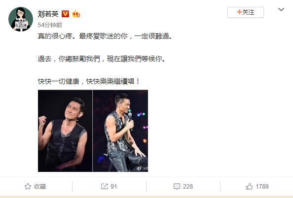 躹�k_刘德华落泪于台上躹躬向在场观众致歉,忍痛宣布取消当场演唱会,主办