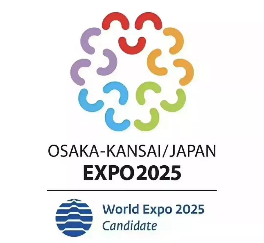 日本大阪世博会