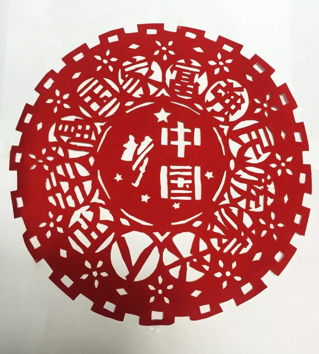 (剪纸 中国梦 周爱红)