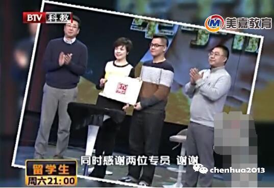 BTV留学生:台湾国立交通大学咨询管理与财务金融专业大三学生获美TOP1