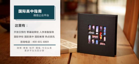 郑州基石中学大型中招讲座将在1月5日召开!