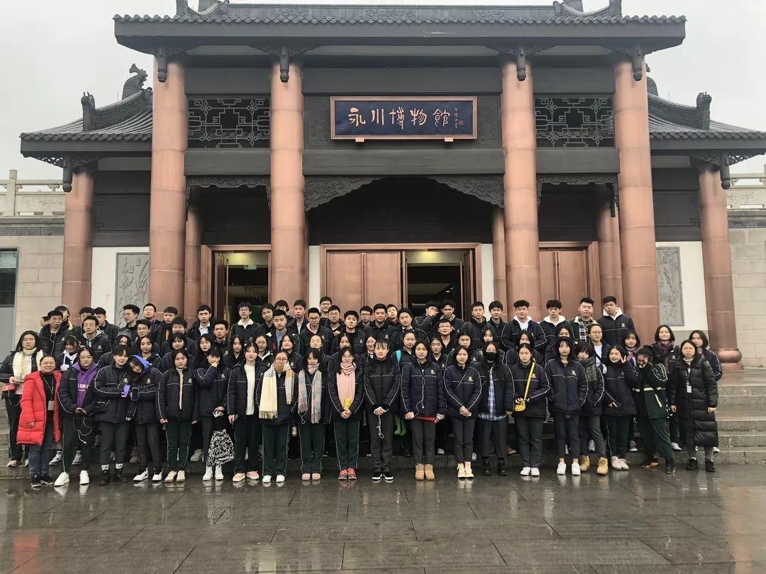 传承历史,品味民俗,懂得感恩, 永川这个学校开展社会实践丰富多彩