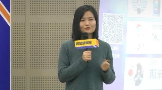 """校园梦想家打造中国版""""TED演讲"""",重塑认知世界的价值标尺"""
