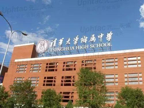 南邵镇人口_一大波名校来袭 昌平这地方总被吐槽 没学校 ,转眼学校就要扎堆儿
