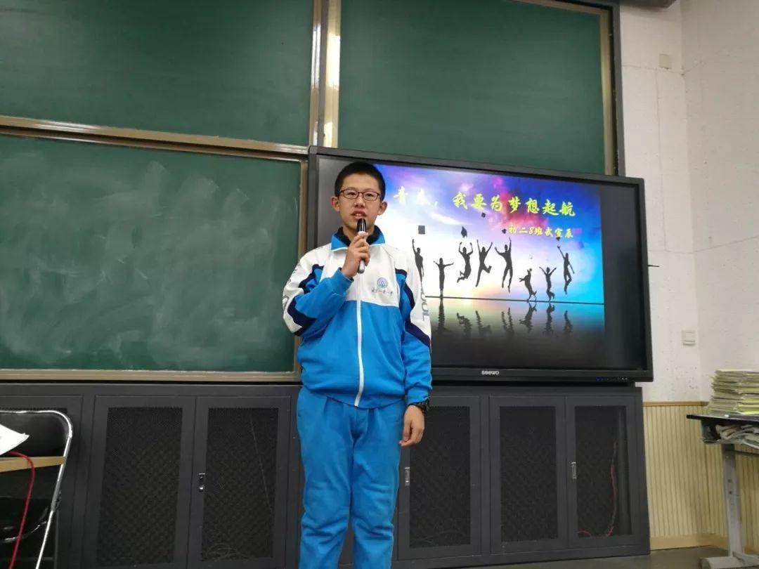 初一11班 马睿 《中国梦 我的梦》