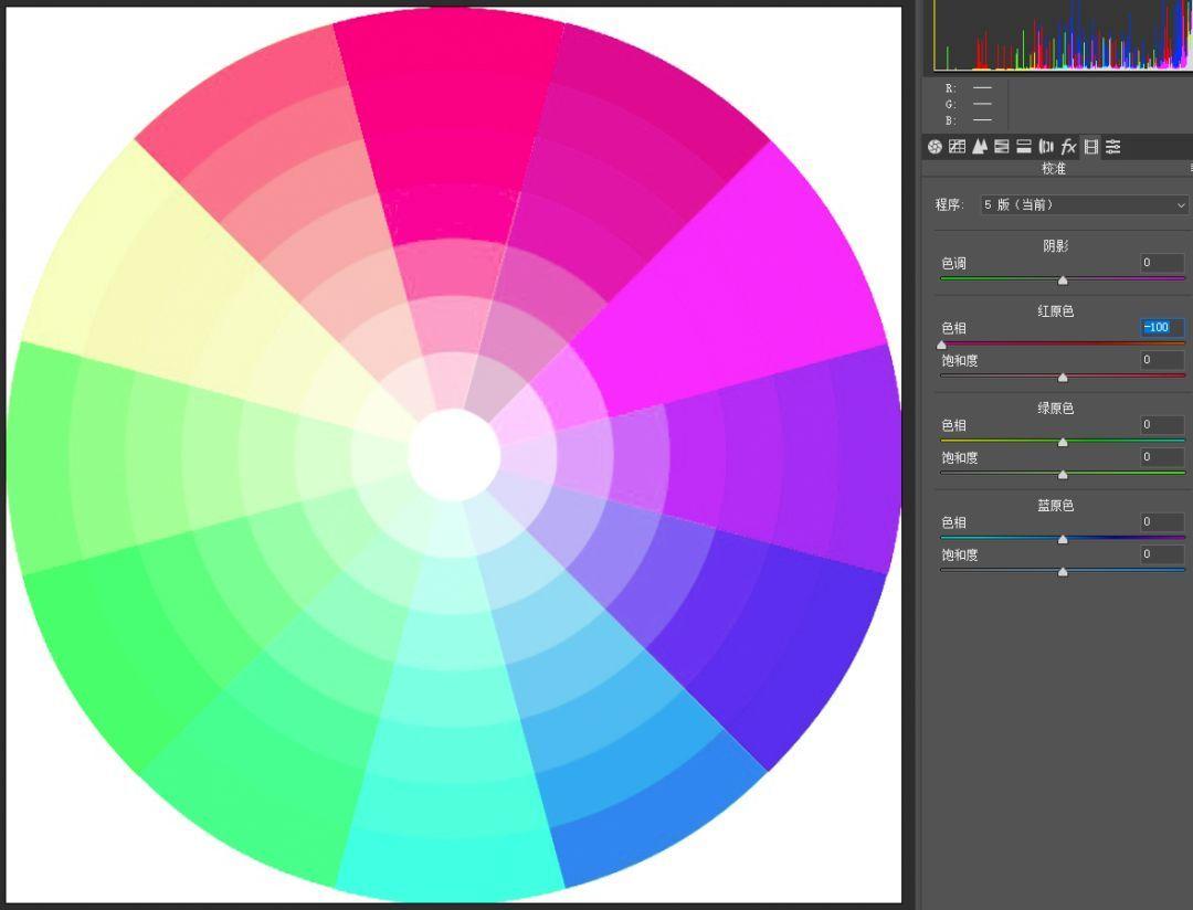 类似色相�y�_右移红原色色相滑块,画面中红色和类似色偏橙黄,青色和相似色偏紫蓝