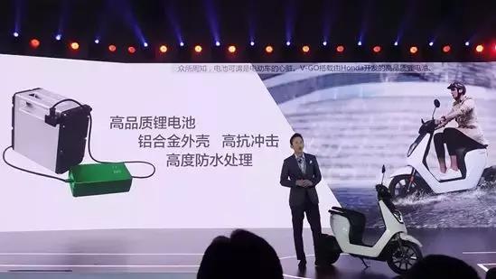 单凭70年的造车历史本田全新电动摩托就已经赢了_北京赛车开奖记