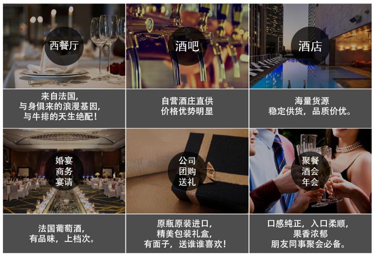 醇原共享品鉴生活―��贤居贺上海醇原酒业迎新年葡萄酒品鉴会举办