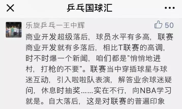 樊振东、奥恰洛夫暴杠反手,00后小将抢夺主力虚位!