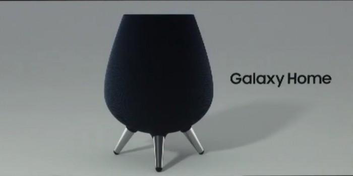 三星正在开发第二款Galaxy Home智能音箱