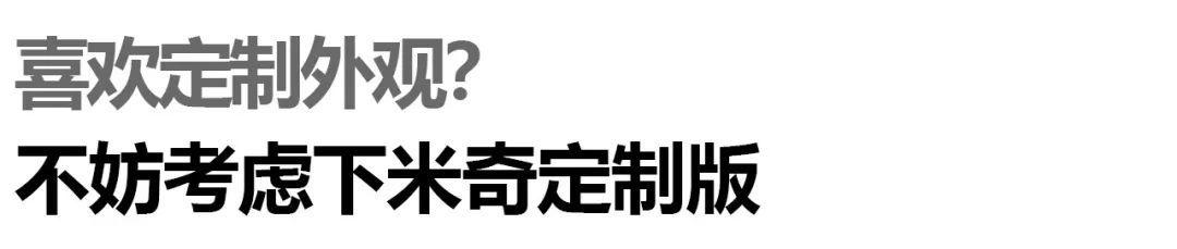 哪一款更受青睐?雪佛兰沃兰多购买攻略_广东快乐十分最快开奖