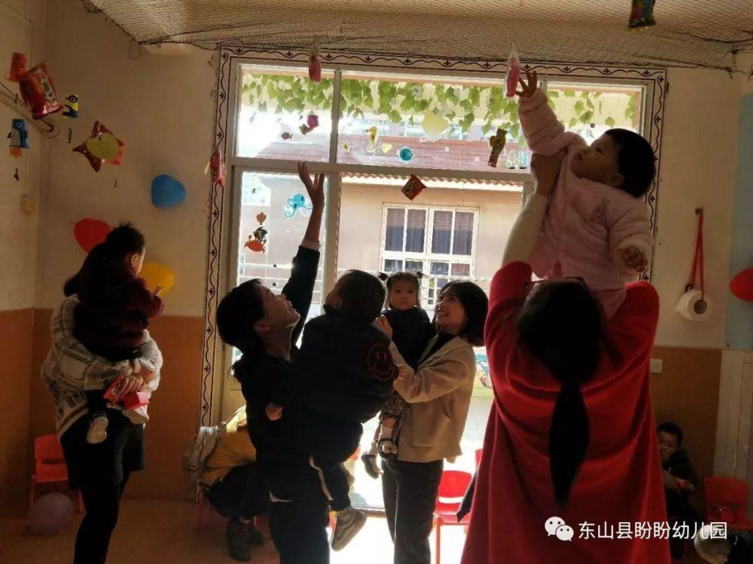 搭高閣樓,看誰摸得對,摘禮物,袋鼠跳跳,踩氣球,手工燈籠……這么多圖片