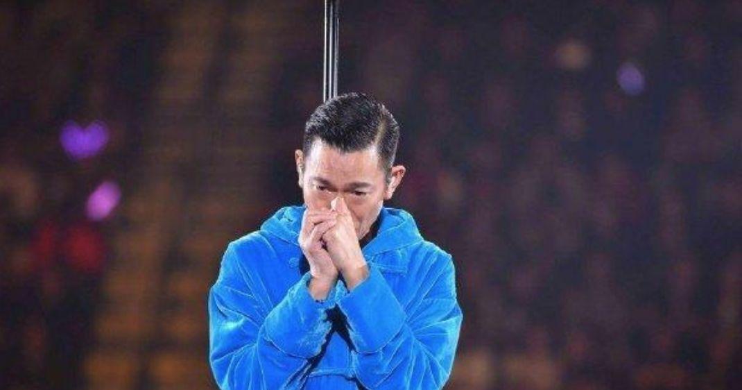 劉德華香港演唱會上突然失聲 冬天人的嗓子最脆弱 有些人的聲帶是凍壞的