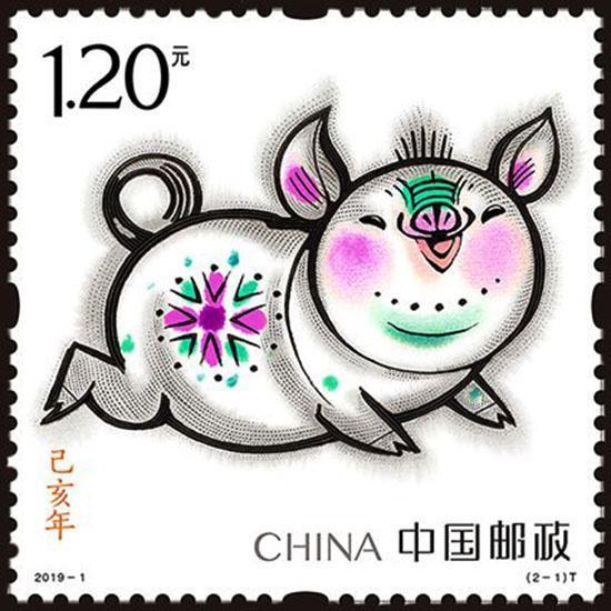 """2019""""生肖""""灵动出镜,运城邮政热热闹闹迎""""喜猪"""""""