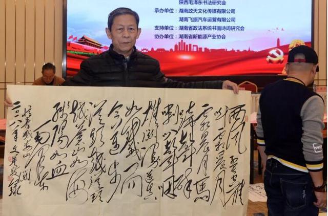 泰安日报社高级编辑曹文英在第二届国际毛体书法大奖赛中获殊荣