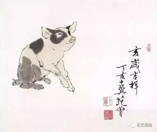 9 范曾画猪 范曾 十二生肖之猪 10 韩美林画猪 韩美林画猪 在画坛上图片