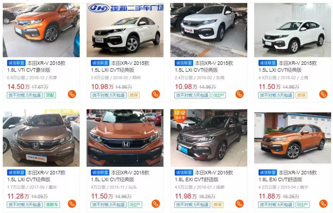 国产车也能这么保值?小型SUV保值率排行榜出炉_pk10如何将100玩