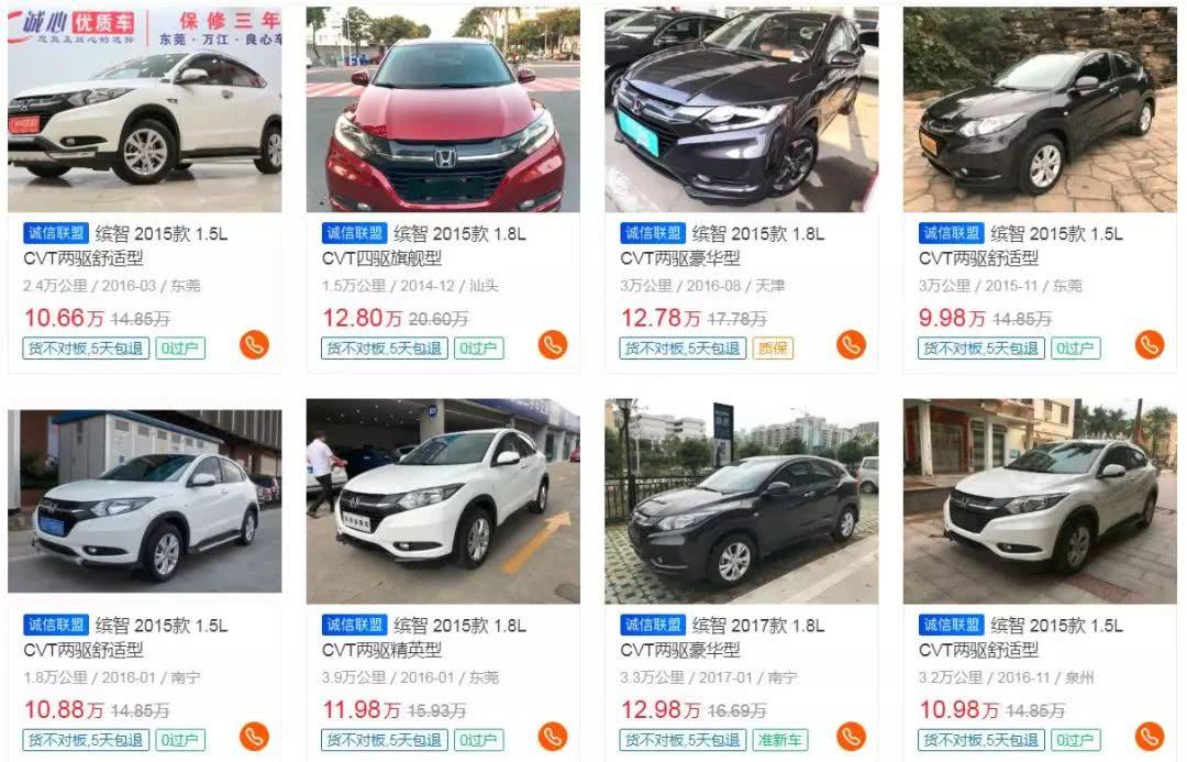 凤岗大型货运汽车出租供应商价格