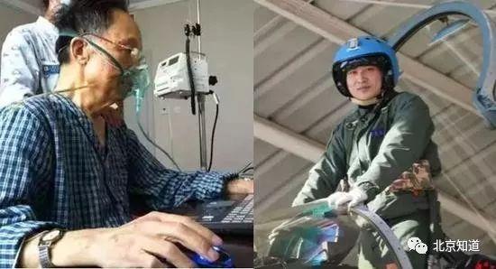 图为林俊德(左)张超(右)。图片来自网络