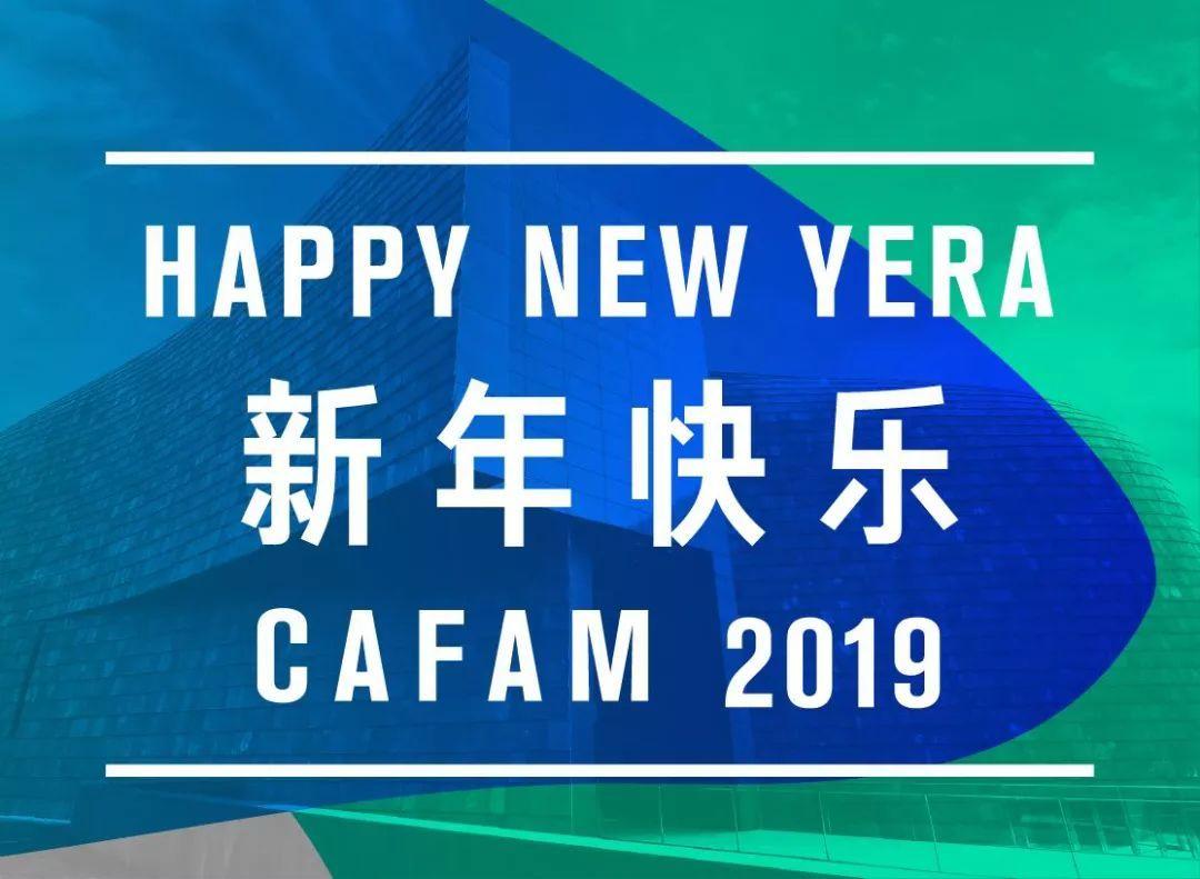 开年大展重磅推出 CAFAM贺