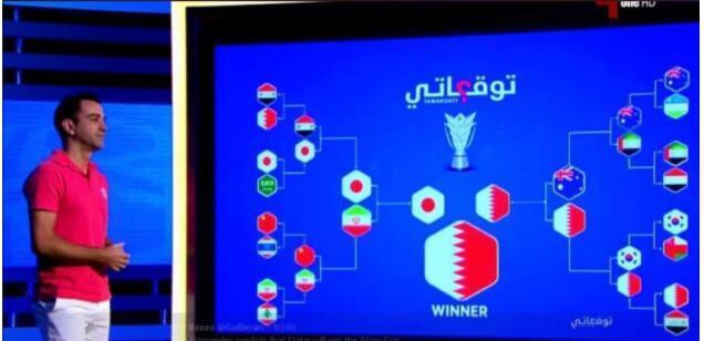 哈维预测亚洲杯:国足进八强卡塔尔胜日本夺冠