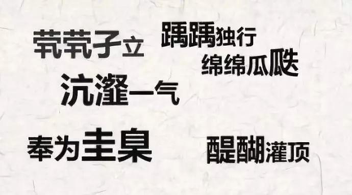 世界上最古老的文字_搜狐公众平台 中国三大高难度古文字,仅4480字,被专