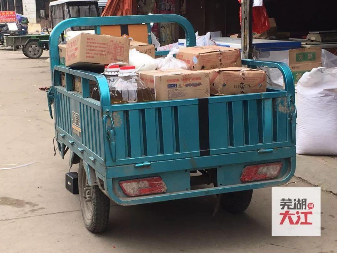 芜湖长江市场园蔬菜批发市场彻底关停!