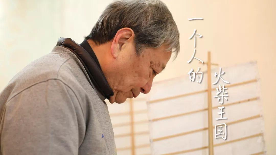 神技啊!杭州大伯在家搭了个雷峰塔,简直美哭了